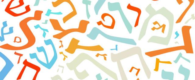 Hebrew courses